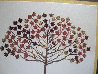 Embossed tree detail