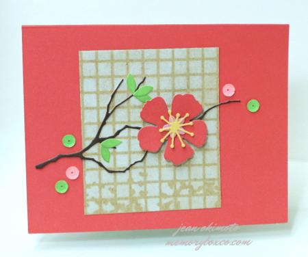 Memory Box Cherry Blossom-Memory Box Grove Branch-Memory Box Distressed Grid-Memory Box Stencils-Memory Box Dies-Jean Okimoto-stencils-sequins