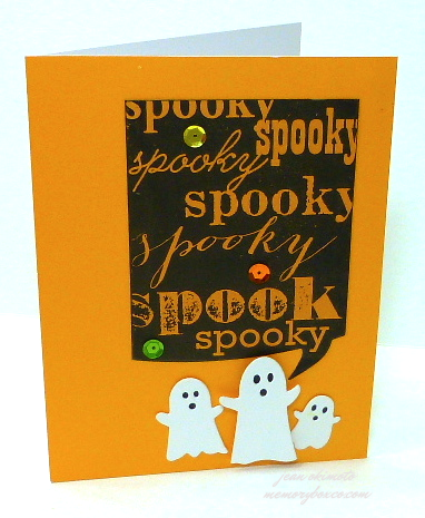 MemoryBoxSpookyBackground-MemoryBoxGhostTrio-JeanOkimoto-HalloweenCard
