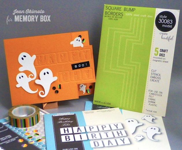 MemoryBoxSquareBumpBorders-MemoryBoxSwirlingGhosts-MemoryBoxHappyBirthdayTiles-MemoryBoxHoneycombBackground-JeanOkimoto-WashiTapeDiecuts