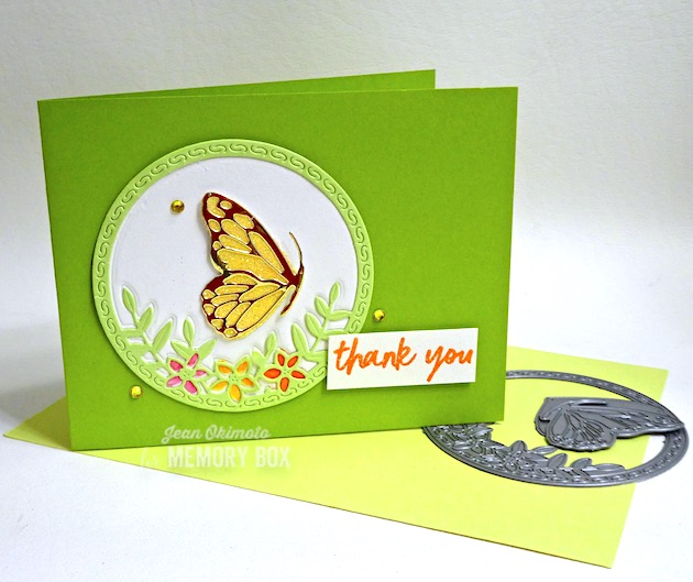 CL5236 Bold Friendly Greetings