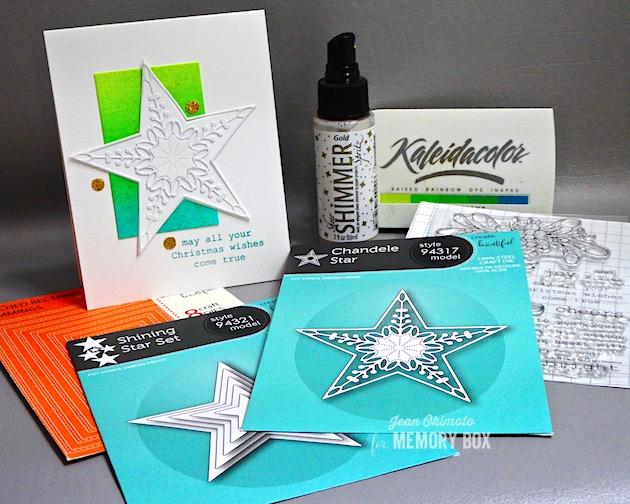 MemoryBoxChandeleStar, MemoryBoxShiningStareSet, MemoryBoxStitchedRectangleTrimmings, MemoryBoxMerryAndBrightMistletoeClearStamps, Jean Okimoto, ImagineCrafts, Kaleidacolor, ImagineSheerShimmerSpritz, ImpressCardsAndCrafts, HolidayDiecuts, WatercoloredHolidayCards, InkBlendedCards, StarDiecuts, StarCards