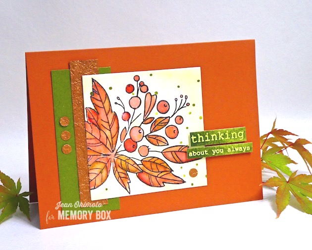 CL5244 Holiday Greenery clear stamp set
