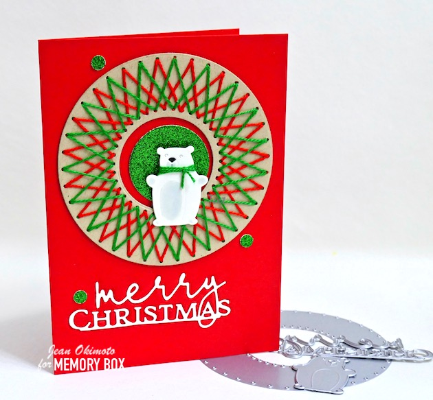 94499 Special Merry Christmas  craft die